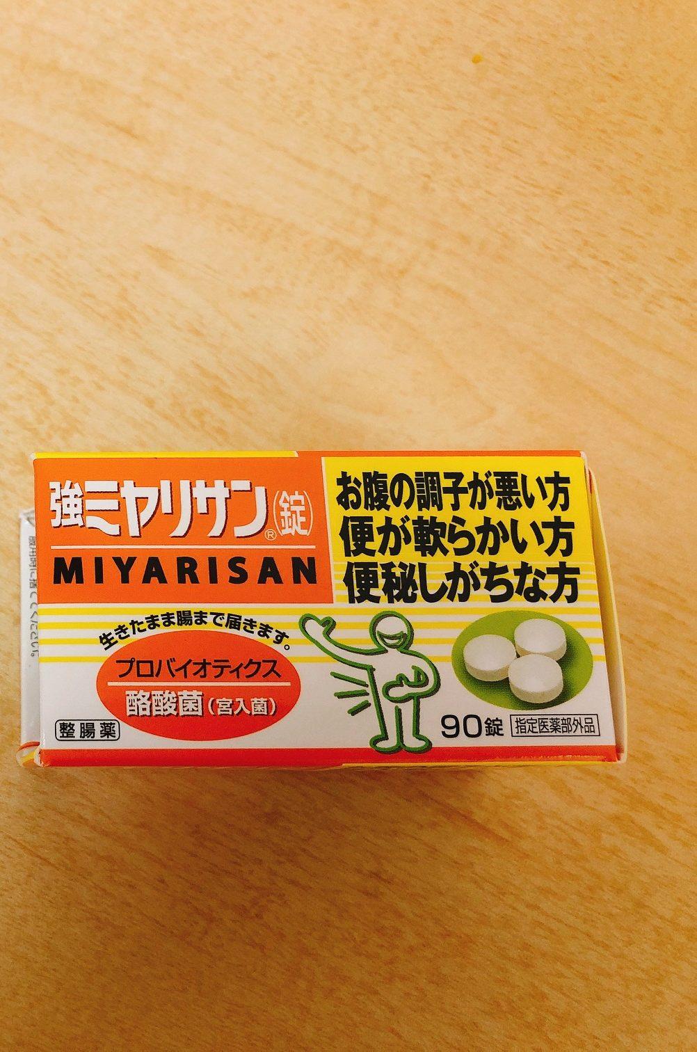なる に 整腸剤 便秘
