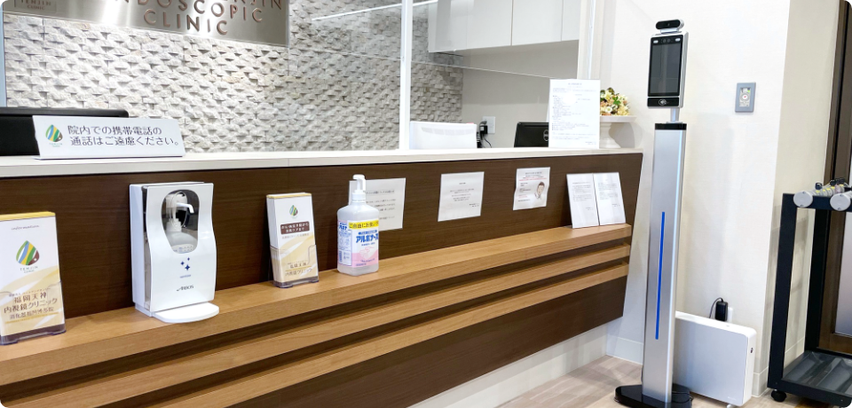 来院時の問診および赤外線自動体温測定器・ アルコール手指消毒・受付パーテーションの設置