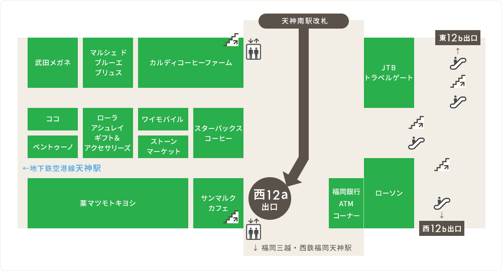天神南駅からのマップ