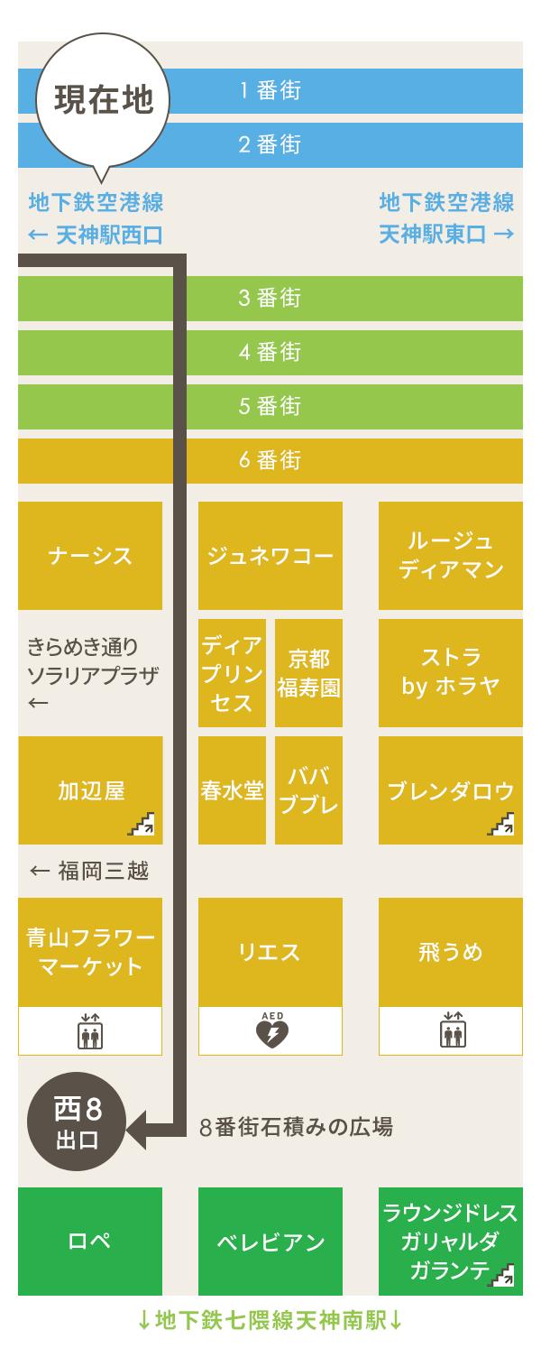 地下鉄空港線 天神駅からのマップ